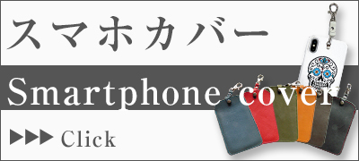 smartphone_cover_banner